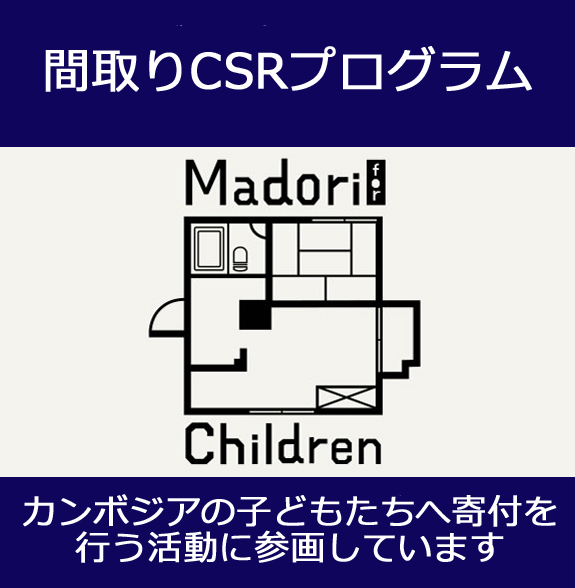 Madori for Children